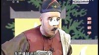 秦腔丑角戏 《教学》乔慷慨 李军演出