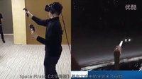 [墨比科技] 300秒读懂 VR设备 HTC Vive
