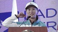 中欧韩球星闪耀观澜湖世界女子锦标赛—新闻发布会&开幕典礼