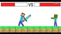 minecraft史蒂夫 vs minecraft僵尸(Minecraft动画)