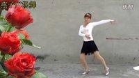 恰恰舞 快乐嘭恰恰 燕子广场舞5211 附背面 编舞:范范