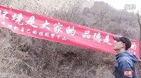 【拍客】[北京密云司马台长城单边墙]牛人独自徒步长城六个月回来作功课