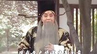 秦腔名家《孟金平个人演唱专辑02》(共8段)