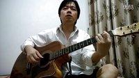 < 为了爱梦一生 >  经典歌曲吉他弹唱
