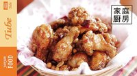 yanyanfoodtube--韩式炸鸡E199 Korean Fried Chicken