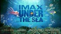 『Imax Full Hd』海底世界3d左右格式精编中文字幕 特别放送