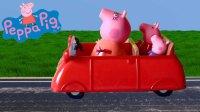 PEPPA PIG 粉红猪小妹红色小汽车玩具 - Peppa Pig Red Car!
