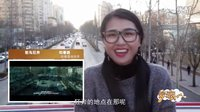 游老炮儿拍摄地,看现代北京-梦旅人02