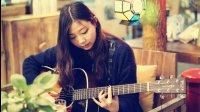 超好听 女生吉他弹唱 宋东野《斑马斑马》 (张珊)
