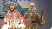 黄梅戏 十月怀胎 荞麦记选段 安徽安庆黄梅戏三团演出