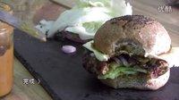 【餐点食验】扁豆糙米汉堡 Lentil & Brown rice Burger【一月食验室】