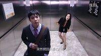 《咸鱼欧巴》第2集 今天,我乘了电梯