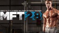 【中文字幕】Greg Plitt - 4周MFT28军事体能训练介绍