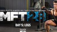 Greg Plitt - MFT28|腿部正统训练
