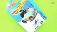 Hotwheels美泰风火轮#74#小跑车套装 火辣合金车模型玩具