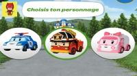 变形警车珀利 – 救援大行动 – 救援小游戏