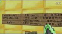 Minecraft【闯关地图】★20道门★ 叶良辰逗比解说