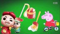 猪猪侠与粉红猪小妹乔治一起打扫卫生 亲子小玩具