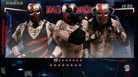 【坏叔叔出品】【WWE2K15】众神征战特辑第二期-精