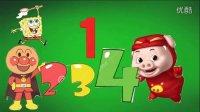 猪猪侠面包超人认数字 海绵宝宝哆啦A梦玩偶 早教益智小游戏