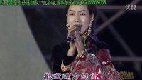 泽旺拉姆 扎西德勒 汉语藏语演唱 卡拉OK字幕版 守护天使影视制作
