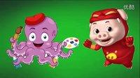 海底总动员特别篇 猪猪侠大战八爪鱼亲子益智玩具
