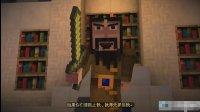 【碎云】我的世界故事版 P2大胡子的秘密!