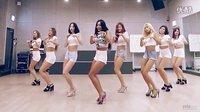 【妖色健身】韩国舞蹈教学 太美了!强烈推荐!看到流鼻血了- Shake it