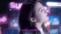 """张含韵 献唱2016""""超女""""主题曲 有梦别放下"""