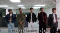 追女系列经典电影《最佳损友》.—刘德华、邱淑贞、吴君如