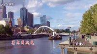 墨尔本风光 纯音乐美丽的早晨 澳洲之旅3