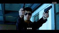 枪战微电影《SHEN枪手3之危险人物》——赛金刚作品
