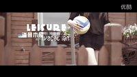 缘艺影视 葫芦岛CBD海景木屋 创意广告