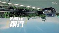 【新片场传媒】航拍越野篇TVC广告30S_ 新片场 新玩法