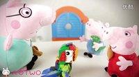 粉红猪小妹与鹦鹉先森 乐高玩具故事  小猪佩奇 乔治