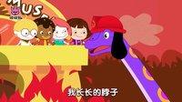 如果恐龙还活着 | 恐龙儿歌 | 碰碰狐!儿童儿歌