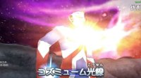 【PSP】奥特曼全明星编年史 EP.13 平成三杰加高斯奥特曼的战斗
