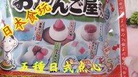 日本食玩・玩具動画小屋  日本食玩 新商品 五種日式点心
