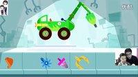 迪诺的挖掘机第7期:小恐龙驾驶挖土机寻找超级英雄的宝藏★工程车玩具游戏