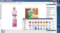 11气球大家庭郭金龙气球直通车气球立柱气球画图软件高级免费教学教程