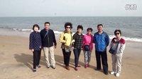 青海师大附中师生旅游观光考察团初识银滩
