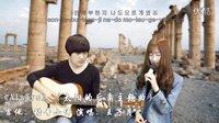 酷音小伟吉他弹唱教学入门自学教程《Always》尹美莱(太阳的后裔主题曲)