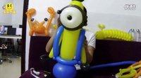 【乐乐气球】魔术气球教程 免费魔术气球教学 魔法气球小黄人视频教学 魔法气球