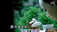 东方红艳 中国茶 守护天使影视