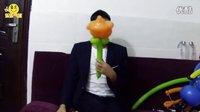 【乐乐气球】魔术气球教程 免费魔术气球教学 魔法气球玫瑰花视频教学