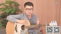 【玄武吉他教室】岸部真明《奇迹的山》教学第四部分