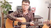 【玄武吉他教室】吉他音阶教学 六 C大调SI指型二度模进