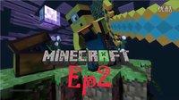 〖扁桃〗我的世界怪物大乱斗第二季Ep2〓遇见了烈焰哥斯拉〓MC_Minecraft