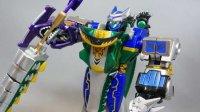 百兽战队 DX 合体  机器人 牙吠猎人 正义猎手