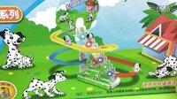 托马斯和他的朋友们 系列小火车 超级飞侠 小猪佩奇 玩转 汪汪队立大功 狗狗巡逻队 轨道小火车玩具 滑滑梯